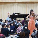 ヴァイオリンで情熱大陸