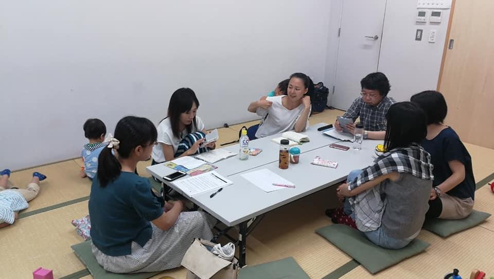 東京チームミーティング